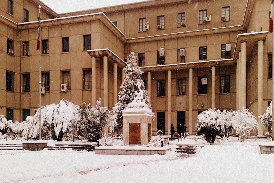 نمای دانشگاه شهید بهشتی