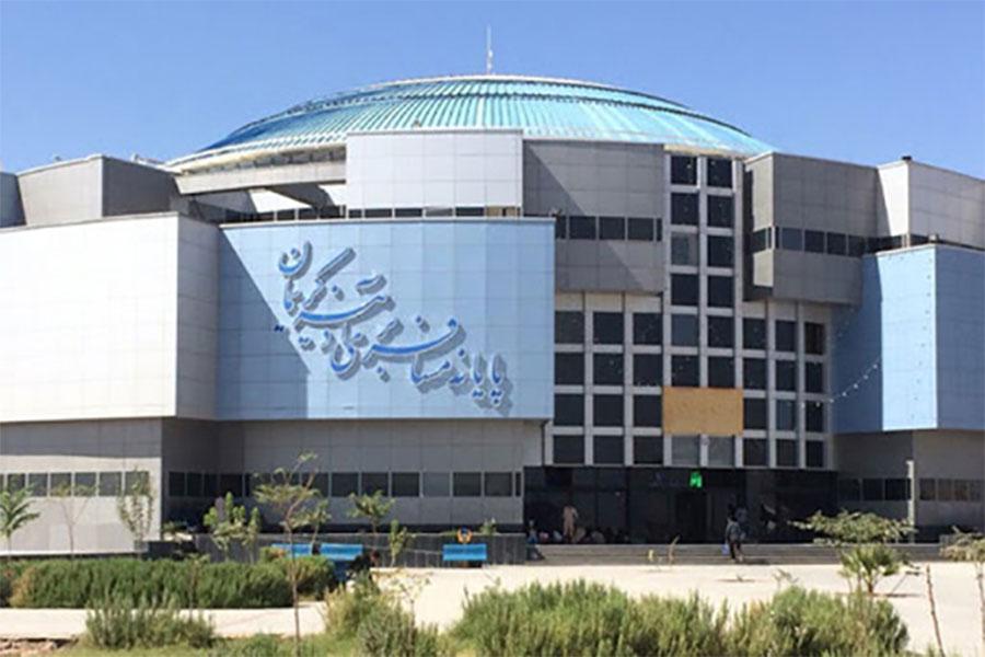 نمای ساختمان ترمینال