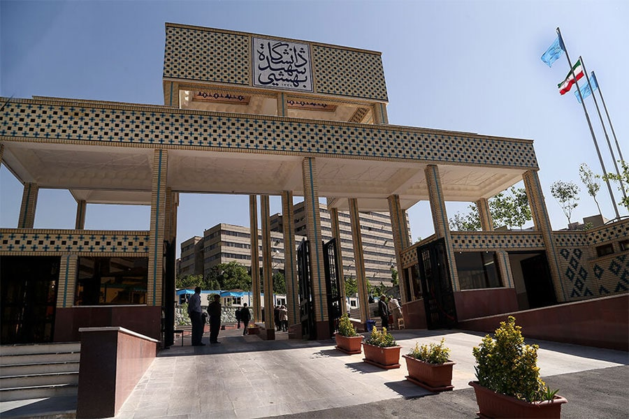 View of Tehran University